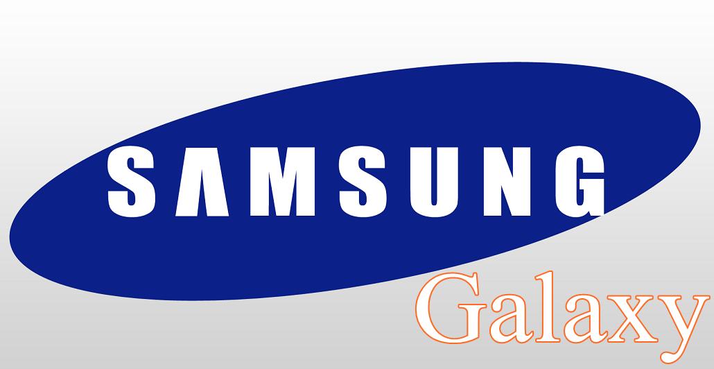 Samsung Galaxy Brand