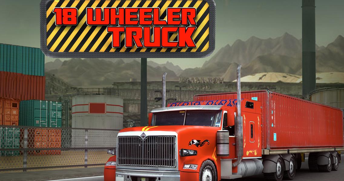 18 Wheeler Truck Parking