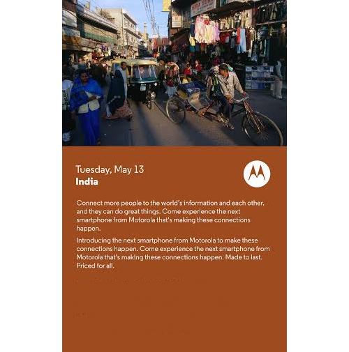 Moto E Launch