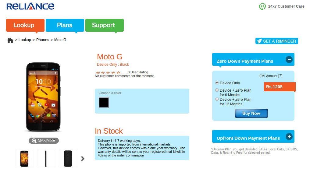 Motorola Moto G CDMA