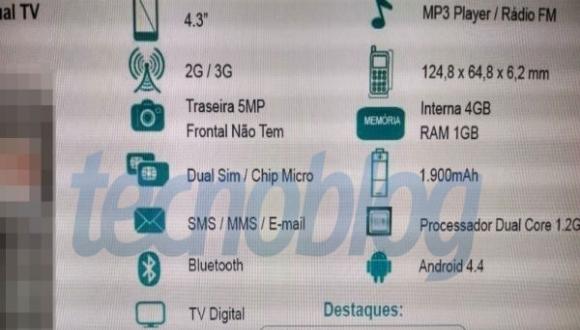 Motorola Moto E leak photo