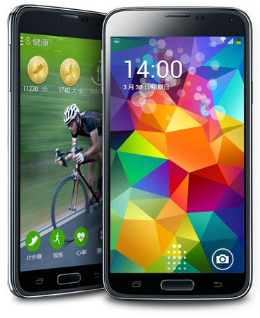 No.1 S7 Galaxy S5 waterproof phone