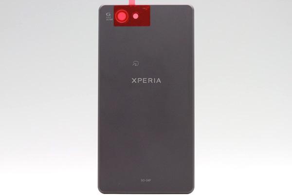 Sony Xperia Z2 Compact Camera
