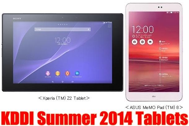 KDDI Summer 2014 tablets
