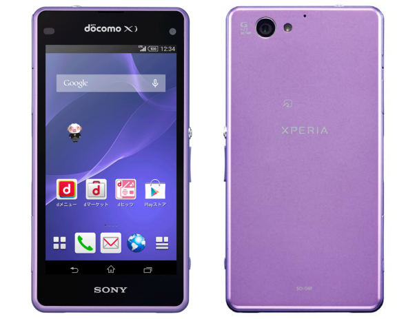 Sony Xperia A2 SO-04F