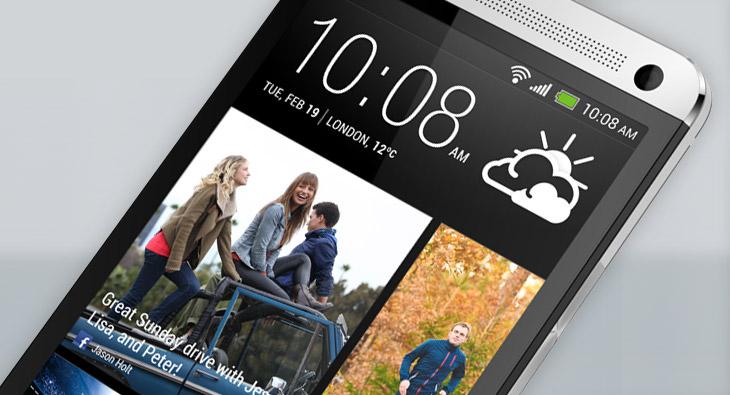 download HTC BlinkFeed APK