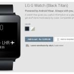 LG G Watch Price in India – Buy LG G Watch Online