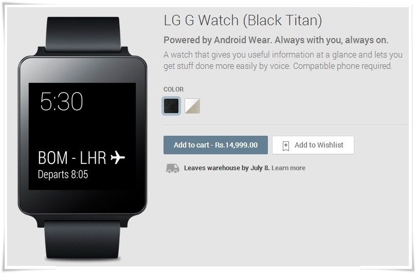 LG G Watch India