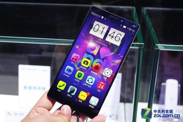 Lenovo K920 Phone