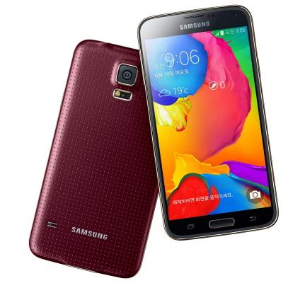 Samsung Galaxy S5 LTE-A Phone