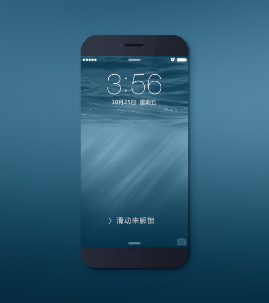 iOS 8 default wallpapers