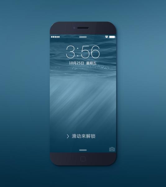 iOS 8 default wallpapers