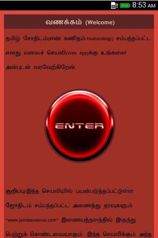 Numerology app