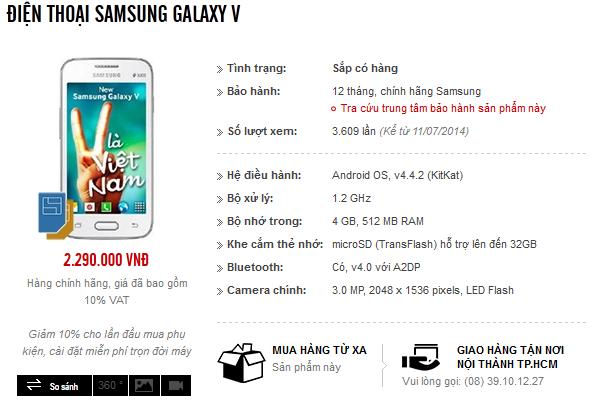 Samsung Galaxy V Phone
