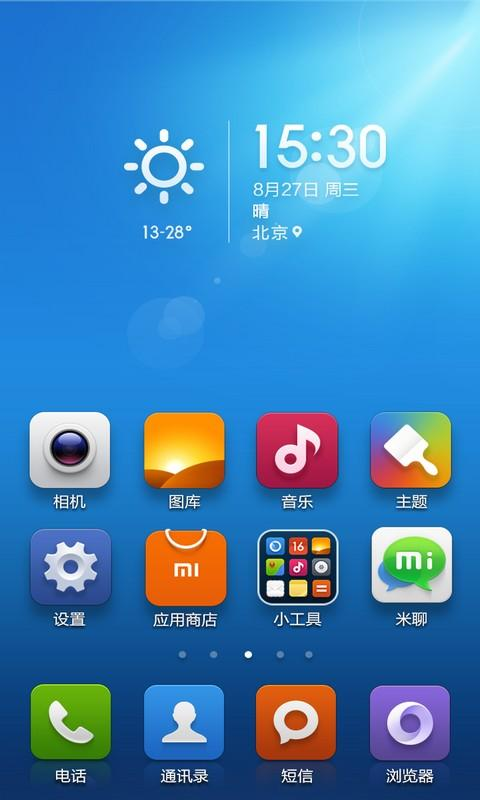 MIUI Launcher Gallery View