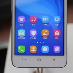 Huawei Honor 4 Play is The Cheapest 4G Phone in China