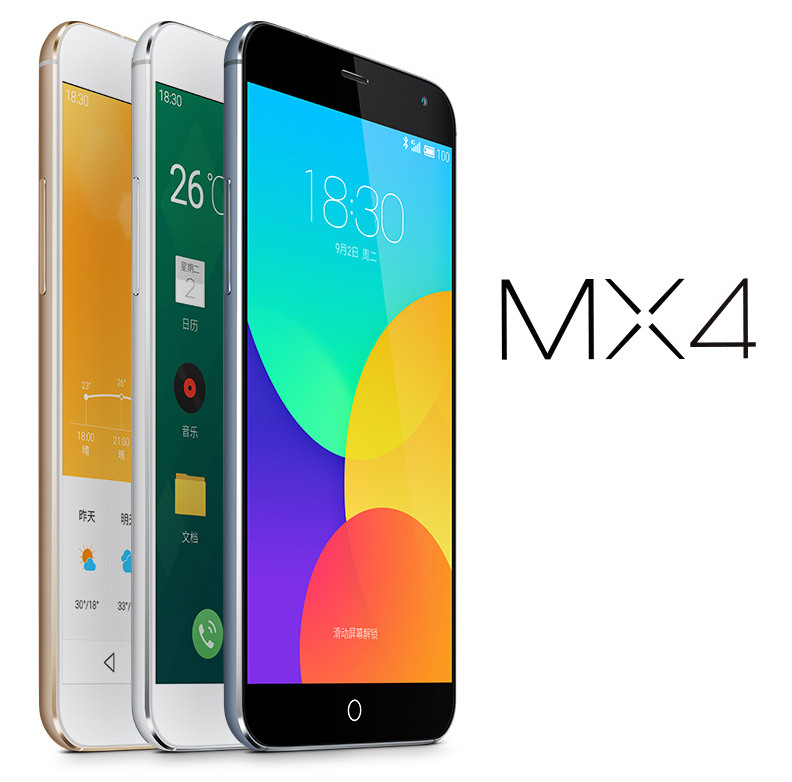 Meizu MX4 5.36 Inch Flagship Phone Announced