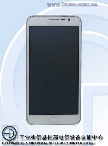 Samsung Galaxy Grand 3 Leak