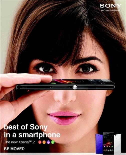 Sony Xperia Z 2015