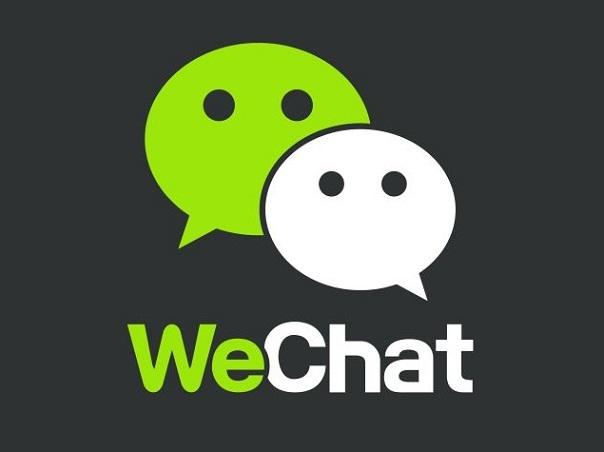 WeChat 6.0