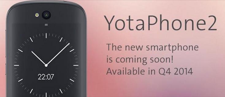 YotaPhone Image