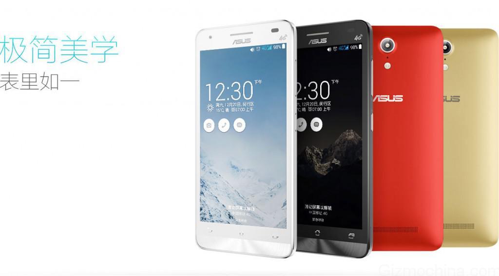 Asus Pegasus X002 Phones