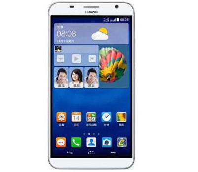 Huawei GX1 is Budget Nexus 6 Alternative in China