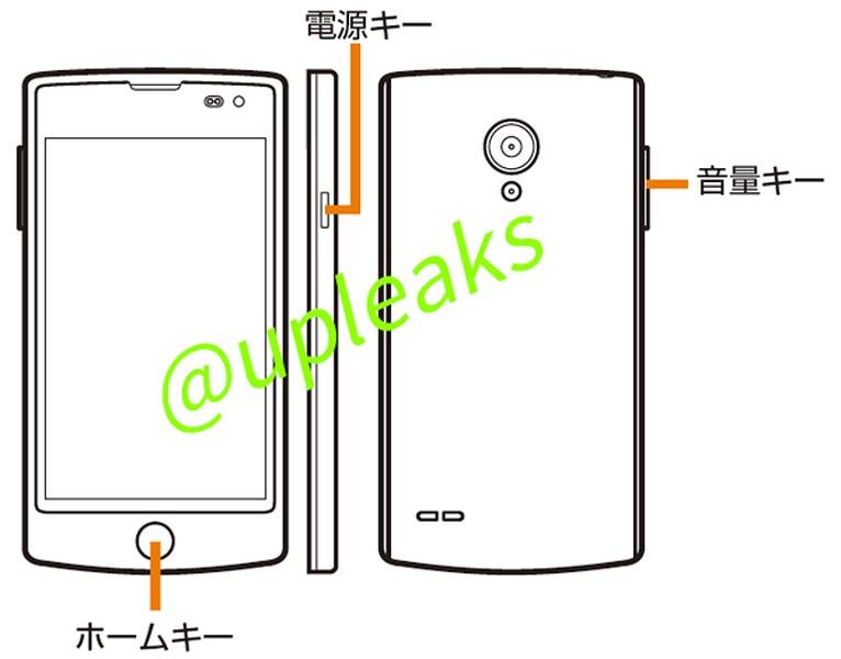 LG L25 Firefox Phone