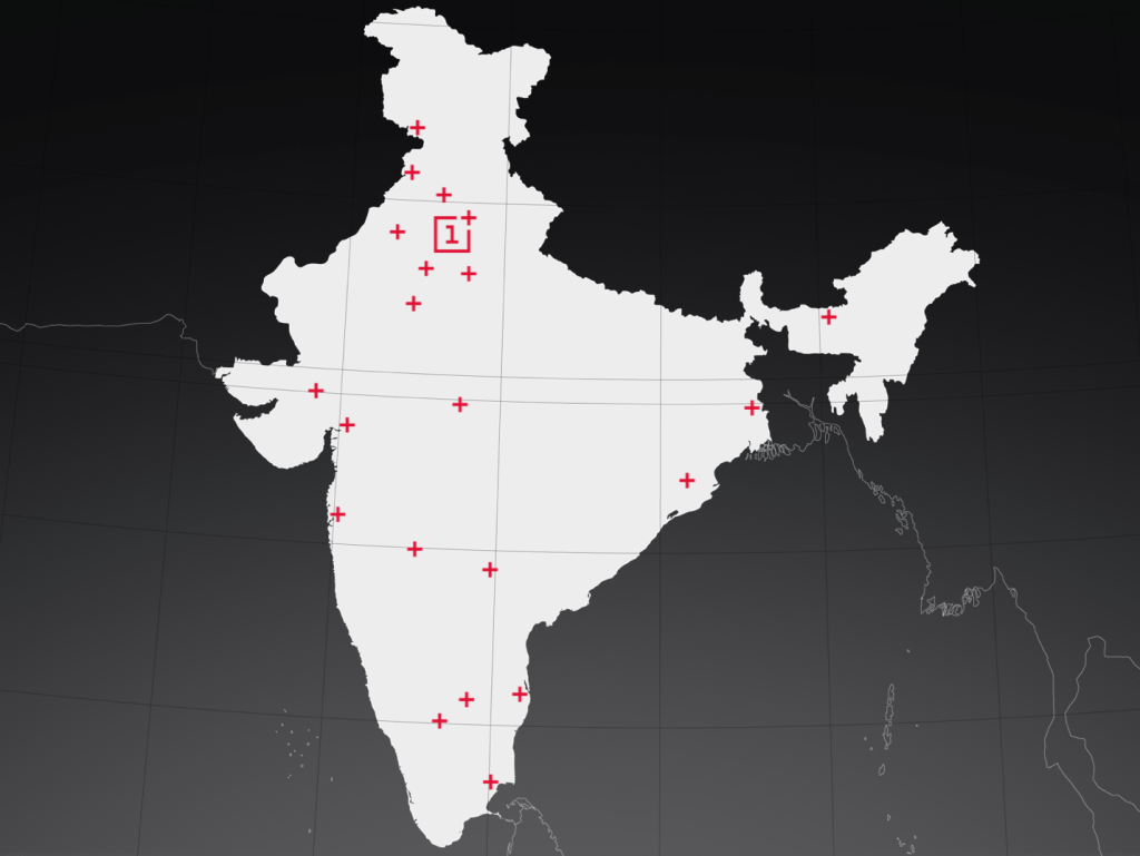 One Plus Service Location
