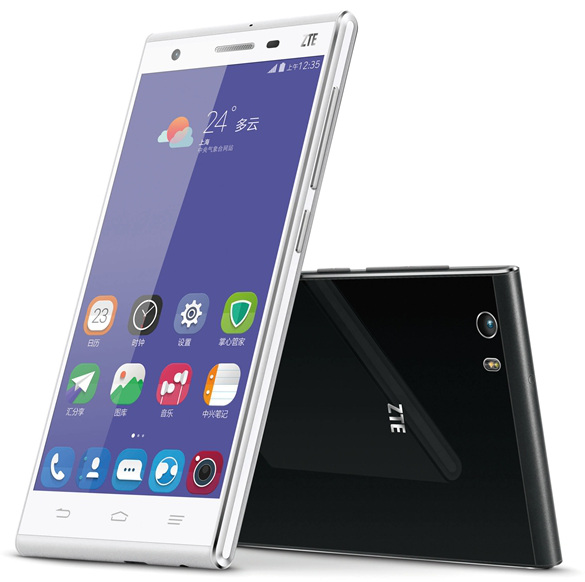 ZTE Star 2 review