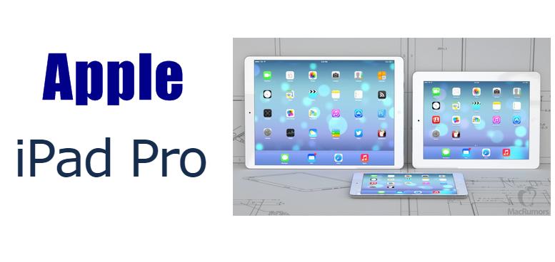Apple iPad Pro Leak