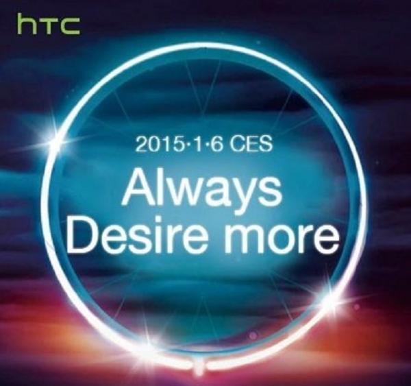 HTC CES 2015