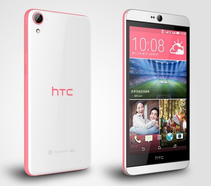 HTC Desire 826 Phone