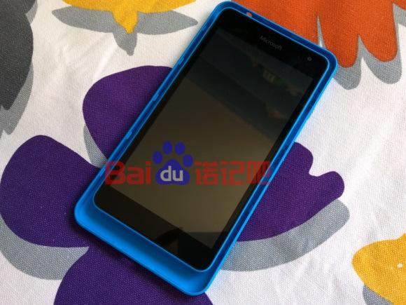Microsoft Lumia 1330 Back