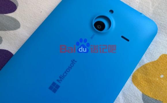 Microsoft Lumia 1330 Phone