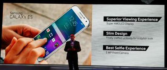 Samsung Galaxy E5 E7 Phones