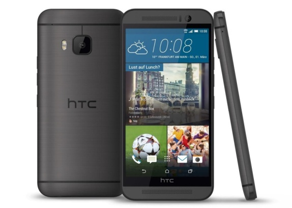HTC One M9+ UK release date, price, specs: Quad-HD HTC One confirmed ...