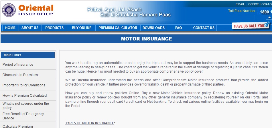 Travel Insurance Online Bajaj Allianz News Celebrity