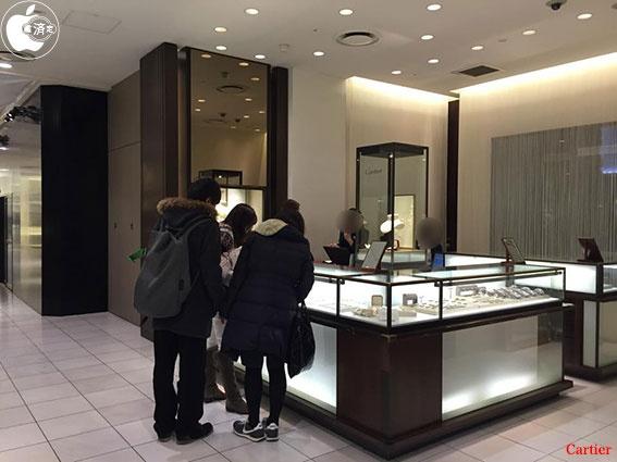 Apple Watch Store Tokyo