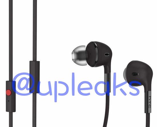 HTC Pro headphone