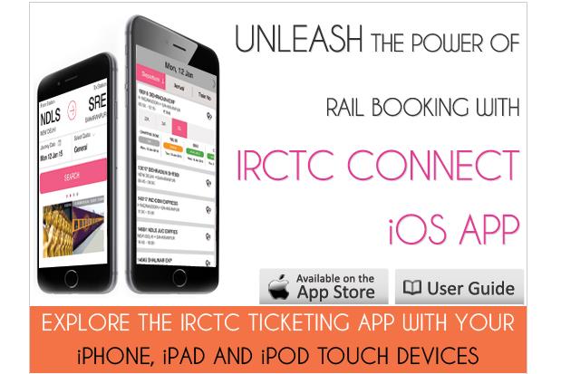 IRCTC iPhone App