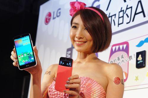 LG AKA Phone