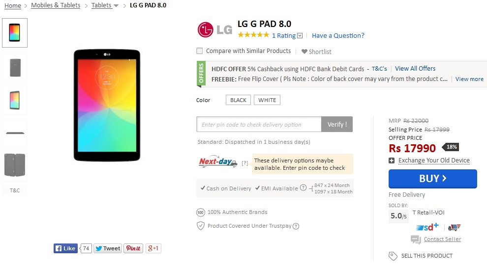 LG G Pad Snapdeal