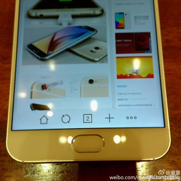 Meizu MX Supreme Leak Photo