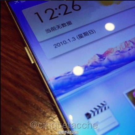 Oppo R7 Phone