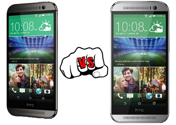 HTC One M8s vs One M8