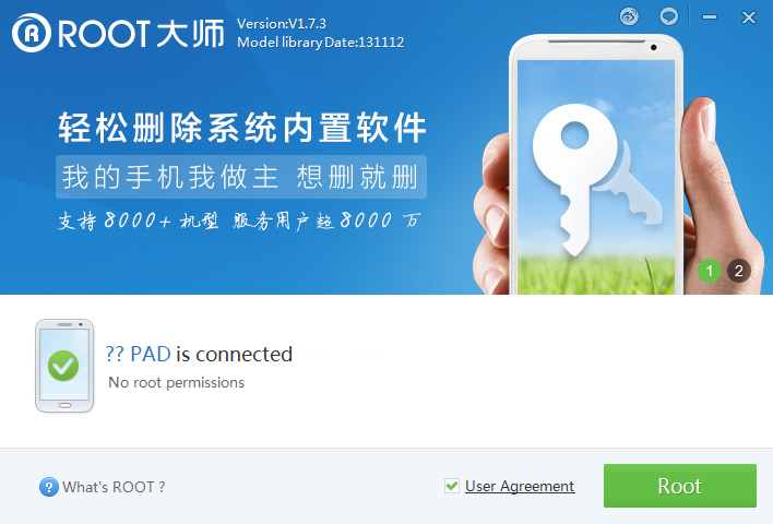 miPad connected