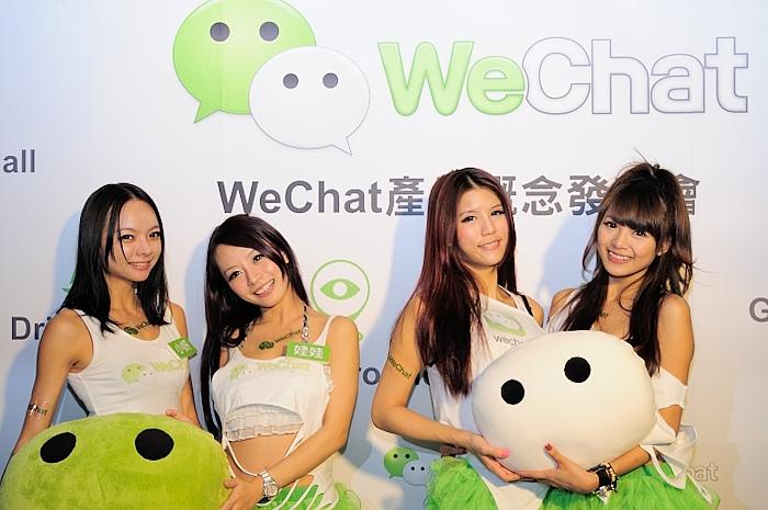 WeChat for Java Phones