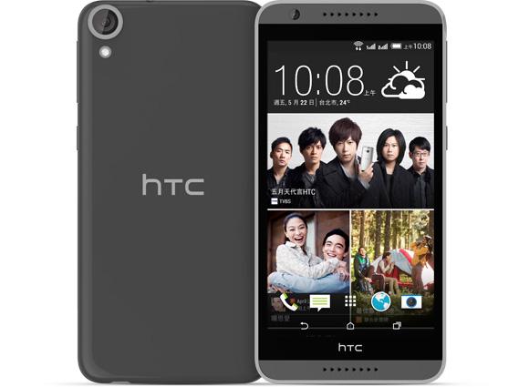 HTC Desire 626G+ Phone