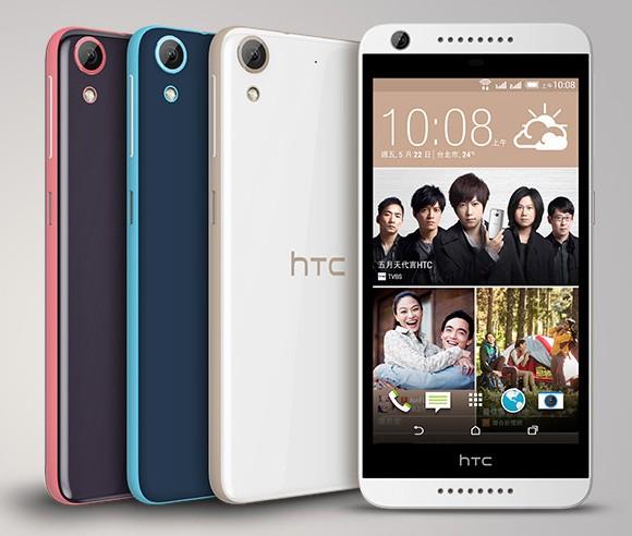 HTC Desire 820+ Phone